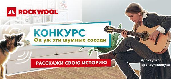 banner_600.jpg